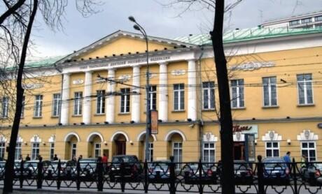 Russian Theatre Union